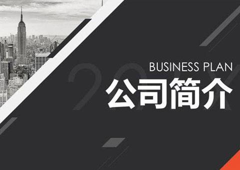 云南舊集廢舊物資回收有限公司公司簡介